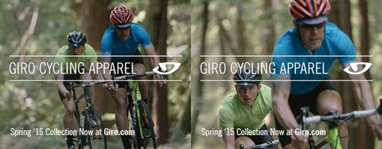 Giro advertisement