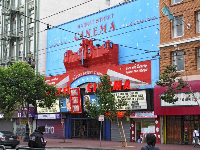 market-street-cinema2