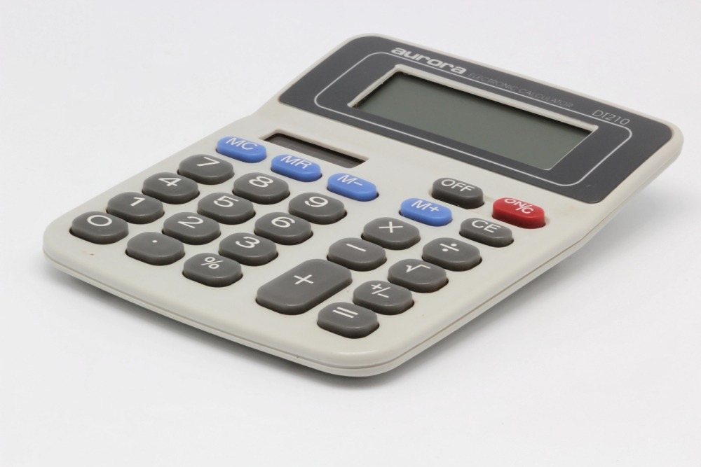 Aurora_electronic_calculator_DT210_01