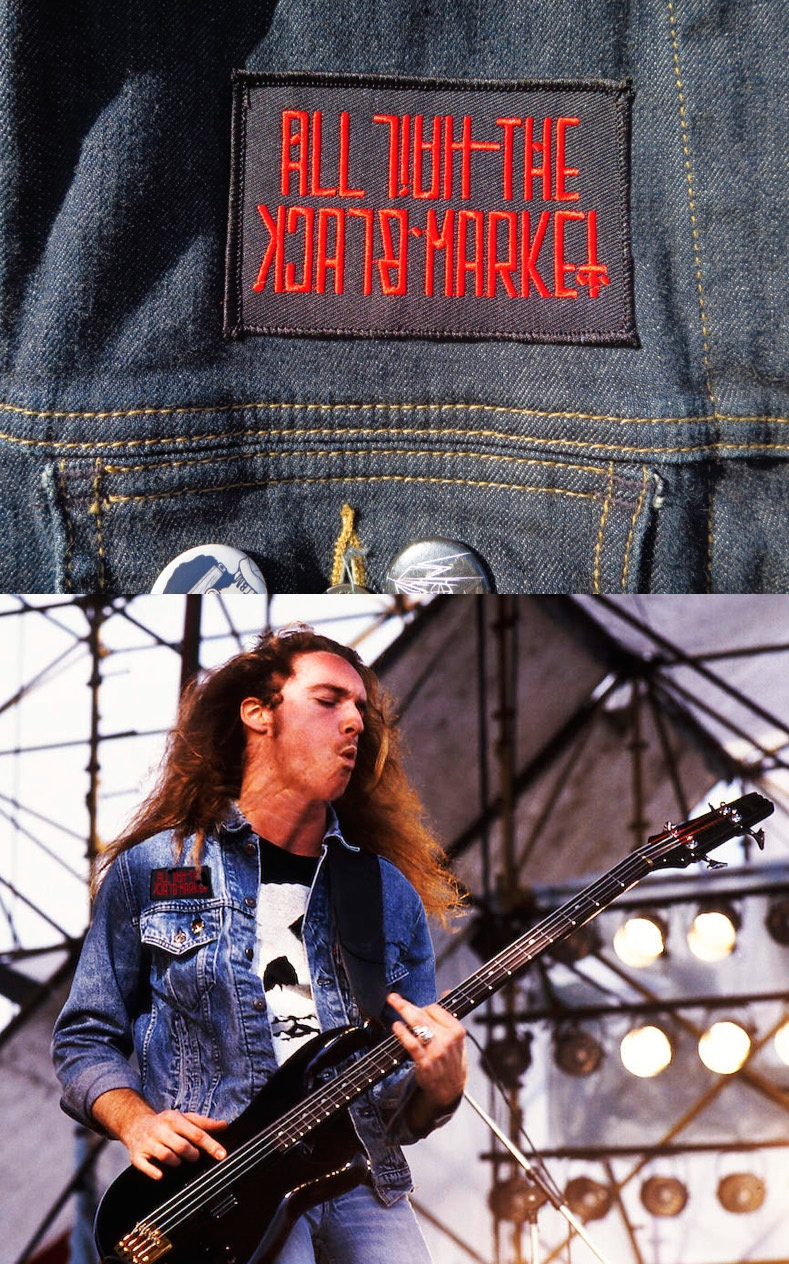 AHTBM Metal Patch