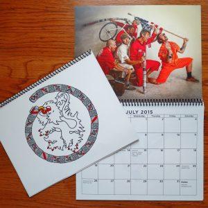 WSATU calendar