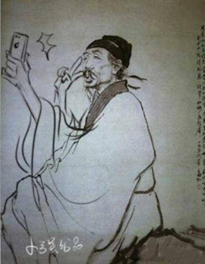 an-ancient-selfie-photo-u1